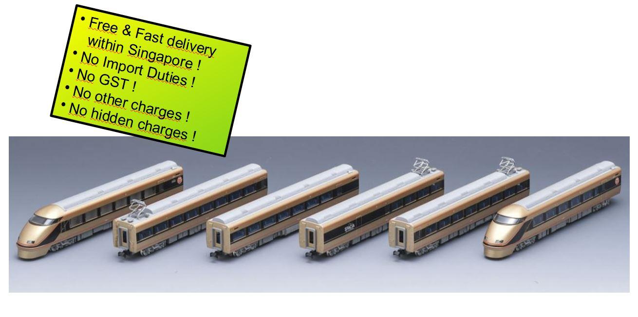 1//87 preiser train et rangierpersonal 4013